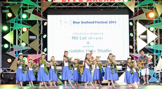 hula, sailors for the sea japan, blue seafood festival