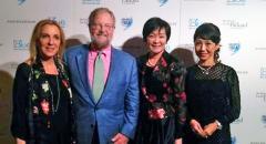 Susan Rockefeller, David Rockefeller, Jr., Aki Abe, Minako Iue