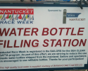Close up view of the water station